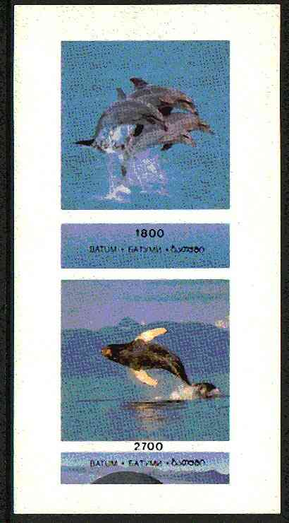 Batum 1996 Whales & Dolphins imperf sheetlet containing 2 values, unmounted mint