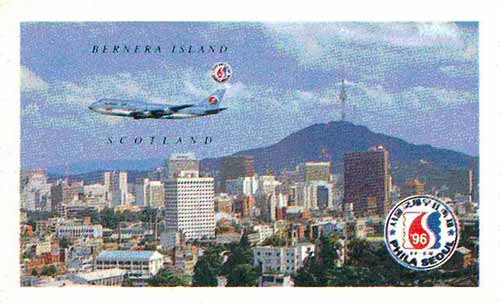 Bernera 1996 'Phila-Seoul' Stamp Exhibition imperf m/sheet (Aircraft flying over Seoul) unmounted mint