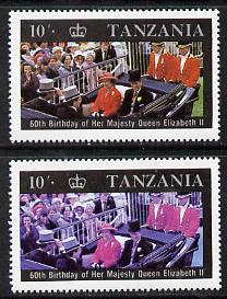 Tanzania 1987 Queen's 60th Birthday 10s perf single with yellow omitted plus normal (as SG 518)