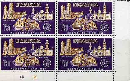 Uganda 1962 Independence 1s30 unmounted mint plate block of 4 showing large flaw by dome of Cathedral, SG 106var