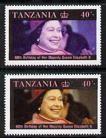 Tanzania 1987 Queen's 60th Birthday 40s perf single with yellow omitted plus normal (as SG 519)