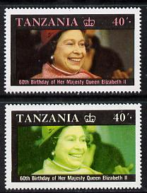 Tanzania 1987 Queen's 60th Birthday 40s perf single with red omitted plus normal (as SG 519)