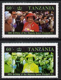 Tanzania 1987 Queen's 60th Birthday 60s perf single with red omitted plus normal (as SG 520)