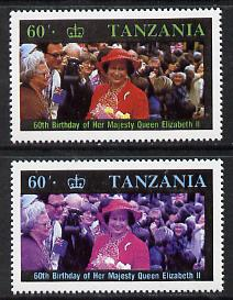 Tanzania 1987 Queen's 60th Birthday 60s perf single with yellow omitted plus normal (as SG 520)