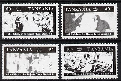 Tanzania 1987 Queen's 60th Birthday set of 4 perforated proofs in black only (as SG 517-20) unmounted mint