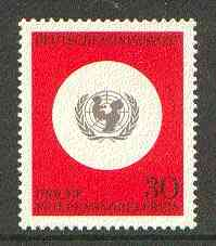 Germany - West 1966 Nobel Peace Prize to UNICEF unmounted mint SG 1432*
