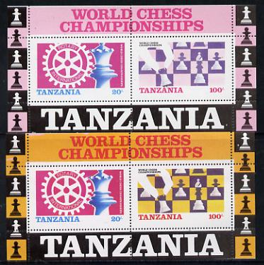 Tanzania 1986 World Chess/Rotary m/sheet with yellow omitted plus normal both unmounted mint as SG MS 463)