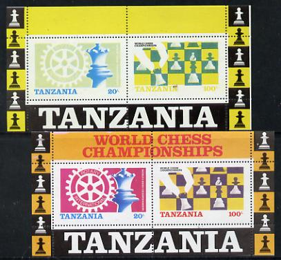 Tanzania 1986 World Chess/Rotary m/sheet with red omitted plus normal both unmounted mint as SG MS 463