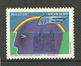 Brazil 1989 Pernambuco Trade Association unmounted mint SG 2379*, stamps on trade, stamps on business, stamps on rainbows