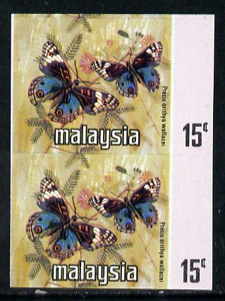 Malaya - Kelantan 1971 Blue Pansy 15c unmounted mint IMPERF pair with black (State inscription, portrait & arms) omitted similar to SG 117a (c \A3140) but imperf