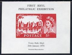 Exhibition souvenir sheet for 1974 Rhyl Philatelic Exhibition showing Great Britain 5s Castle stamp unmounted mint