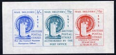 Cinderella - United Nations (NY) 1971 imperf m/sheet (3s blue, 15p green & 15p red) produced for use during Great Britain Postal strike unmounted mint