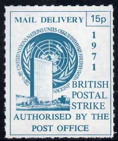 Cinderella - United Nations (NY) 1971 Rouletted 15p green  produced for use during Great Britain Postal strike (tete-beche pairs price x 2) unmounted mint