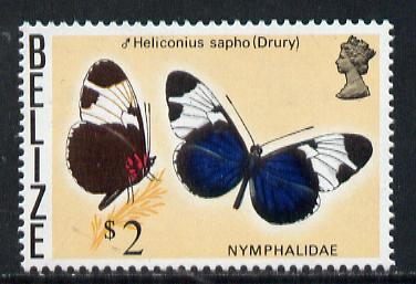 Belize 1974 Butterfly $2 (Heliconius sapho) def unmounted mint (SG 393)*
