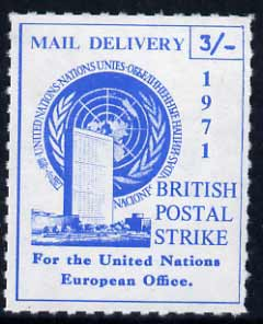 Cinderella - United Nations (NY) 1971 Rouletted 3s blue  produced for use during Great Britain Postal strike unmounted mint