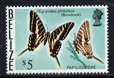 Belize 1974 Butterfly $5 (Eurytides philolaus) s/ways wmk def unmounted mint, SG 394*