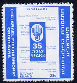 Davaar Island 1971 Rouletted 22p blue (Israel Philharmonic Orchestra label) produced for use during Great Britain Postal strike unmounted mint