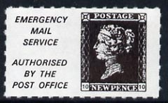 Cinderella - Great Britain 1971 Rouletted 10p black (based on 2d blue) produced for use during Great Britain Postal strike unmounted mint