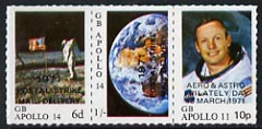 Cinderella - Great Britain 1971 Rouletted se-tenant strip of 3 (6d Apollo 14, 1s Moon & 10p Apollo 11) produced for use during Great Britain Postal strike, unmounted mint