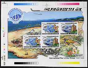 North Korea 1998 International Year of the Ocean (UNESCO & Portugal 98) imperf proof of m/sheet with colour codes & bars in outer margins unmounted mint, exceptionally rare thus