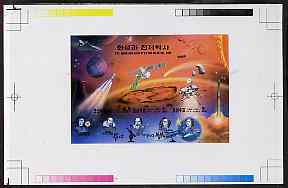 North Korea 1999 Voyage to Mars imperf proof of m/sheet with colour bars & crops in outer margins, exceptionally rare thus unmounted mint
