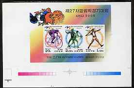 North Korea 2000 Sydney Olympic Games imperf proof of sheetlet #1 with colour bars & crops in outer margins, exceptionally rare thus, unmounted mint