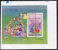 North Korea 2000 Nursery Rhymes proof of m/sheet with perforations misplaced by a massive 15mm