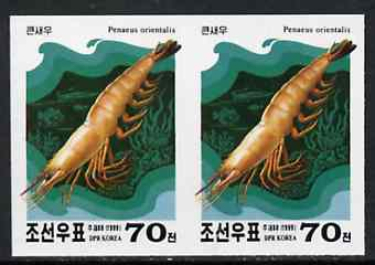 North Korea 2000 Shellfish 70 ch imperf proof pair on ungummed glossy paper