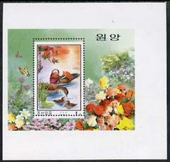 North Korea 2000 Mandarin Ducks proof of m/sheet with perforations slightly misplaced (2mm upward) on glossy ungummed paper