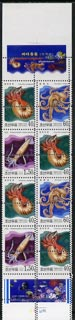 Booklet - North Korea 2000 Marine Animals proof booklet pane of 8 with double perforations (second perfs halve stamps) on glossy ungummed paper, extremely rare
