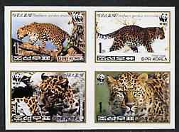 North Korea 1998 WWF Leopard imperf se-tenant proof block of 4 on ungummed glossy paper (sheetlet containing 16 stamps (4 blocks) price x 4)
