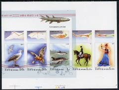North Korea 1999 Charles Darwin imperf proof of m/sheet on ungummed glossy paper, with frame inverted and misplaced 62 mm to left, an exceptional exhibition item