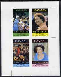 Davaar Island 1986 Queen's 60th Birthday imperf sheetlet containing set of 4 stamps unmounted mint