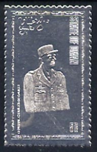 Oman 1979 Charles de Gaulle 5R value embossed in silver (perf) unmounted mint