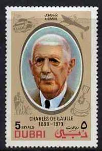 Dubai 1972 Charles de Gaulle 5R (from Famous People set) unmounted mint SG 391*