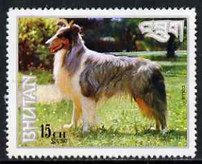 Bhutan 1973 Collie 15ch from Dogs set unmounted mint, Mi 538*