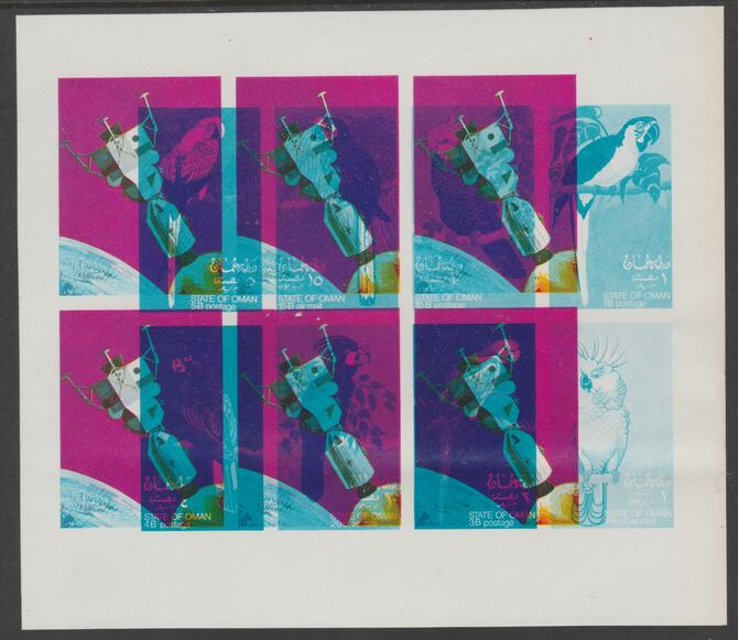 Oman 1970 Parrots sheetlet of 8 printed in blue only DOUBLY PRINTED with Space Achievements (Command Module docking with Moon Lander) sheet of 6 in blue, magenta & yellow, imperf on gummed paper - a spectacular and most unusual item (horizontal fold) unmounted mint