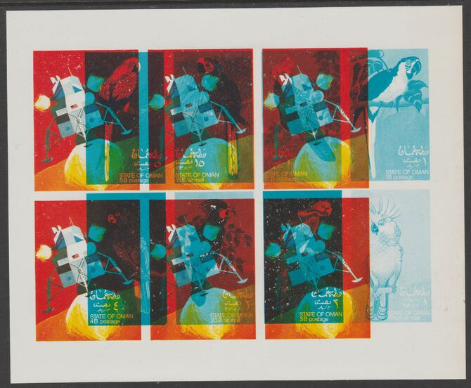 Oman 1970 Parrots sheetlet of 8 printed in blue only DOUBLY PRINTED with Space Achievements (Moon Lander) sheet of 6 in magenta & yellow, imperf on gummed paper - a spectacular and most unusual item unmounted mint