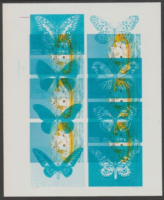 Oman 1970 Butterflies sheetlet of 8 printed in blue only DOUBLY PRINTED with Space Achievements (Splashdown) sheet of 6 in blue, magenta & yellow, imperf on gummed paper - a spectacular and most unusual item unmounted mint