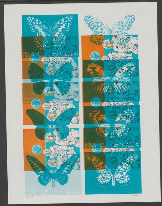 Oman 1970 Butterflies sheetlet of 8 printed in blue only DOUBLY PRINTED with Space Achievements (Three Astronauts) sheet of 6 in blue, magenta & yellow, imperf on gummed paper - a spectacular and most unusual item unmounted mint