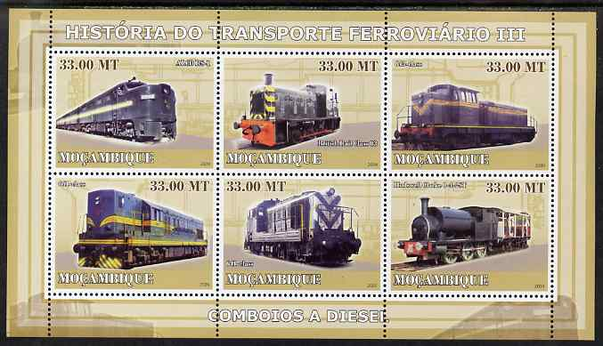 Mozambique 2009 History of Transport - Railways #03 perf sheetlet containing 6 values unmounted mint