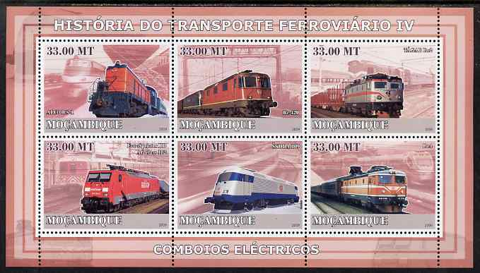 Mozambique 2009 History of Transport - Railways #04 perf sheetlet containing 6 values unmounted mint