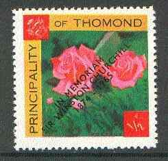 Thomond 1965 Roses 1/2p (Diamond shaped) with 'Sir Winston Churchill - In Memorium' overprint in black unmounted mint*