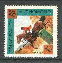 Thomond 1965 Show jumping 1.5d (Diamond-shaped) with 'Sir Winston Churchill - In Memorium' overprint in black unmounted mint*