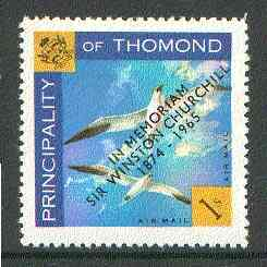 Thomond 1965 Sea Gulls 1s (Diamond shaped) with 'Sir Winston Churchill - In Memorium' overprint in black unmounted mint*
