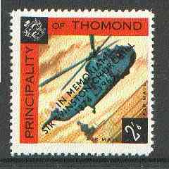 Thomond 1965 Helicopter 2s6d (Diamond shaped) with 'Sir Winston Churchill - In Memorium' overprint in black unmounted mint*