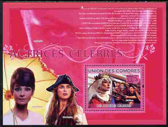 Comoro Islands 2009 Famous Actresses perf souvenir sheet unmounted mint, Michel BL 499