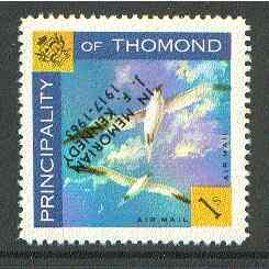 Thomond 1963 Sea Gulls 1s (Diamond shaped) with 'In Memorium - J F Kennedy' overprint INVERTED unmounted mint*