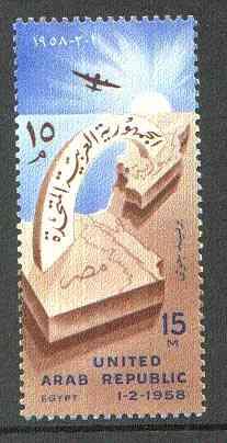 Egypt 1958 Arab Republic Commen 15m Air unmounted mint, SG 561