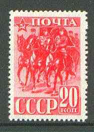 Russia 1941 Cavalry 20k from Red Army set unmounted mint SG 953a
